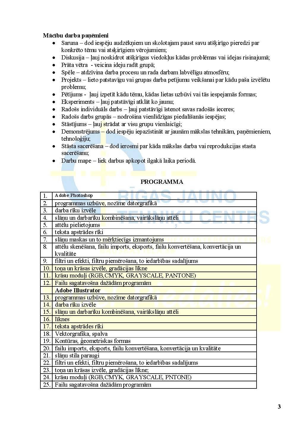 datorgrafikas-programma_page_3