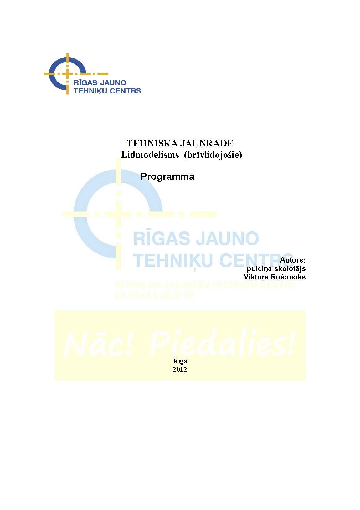 lidmodeluprogramma-1