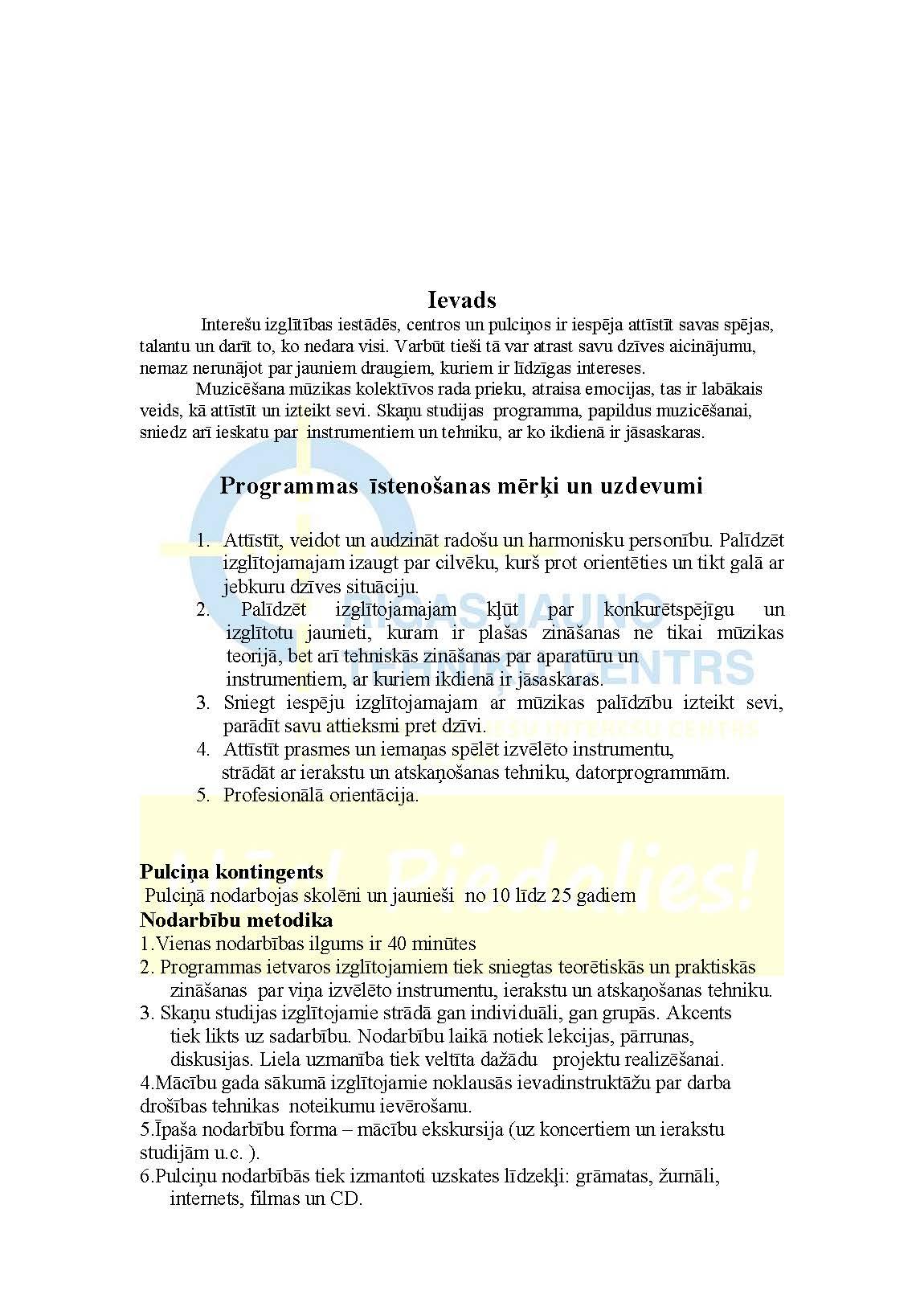 skanu_programma-2