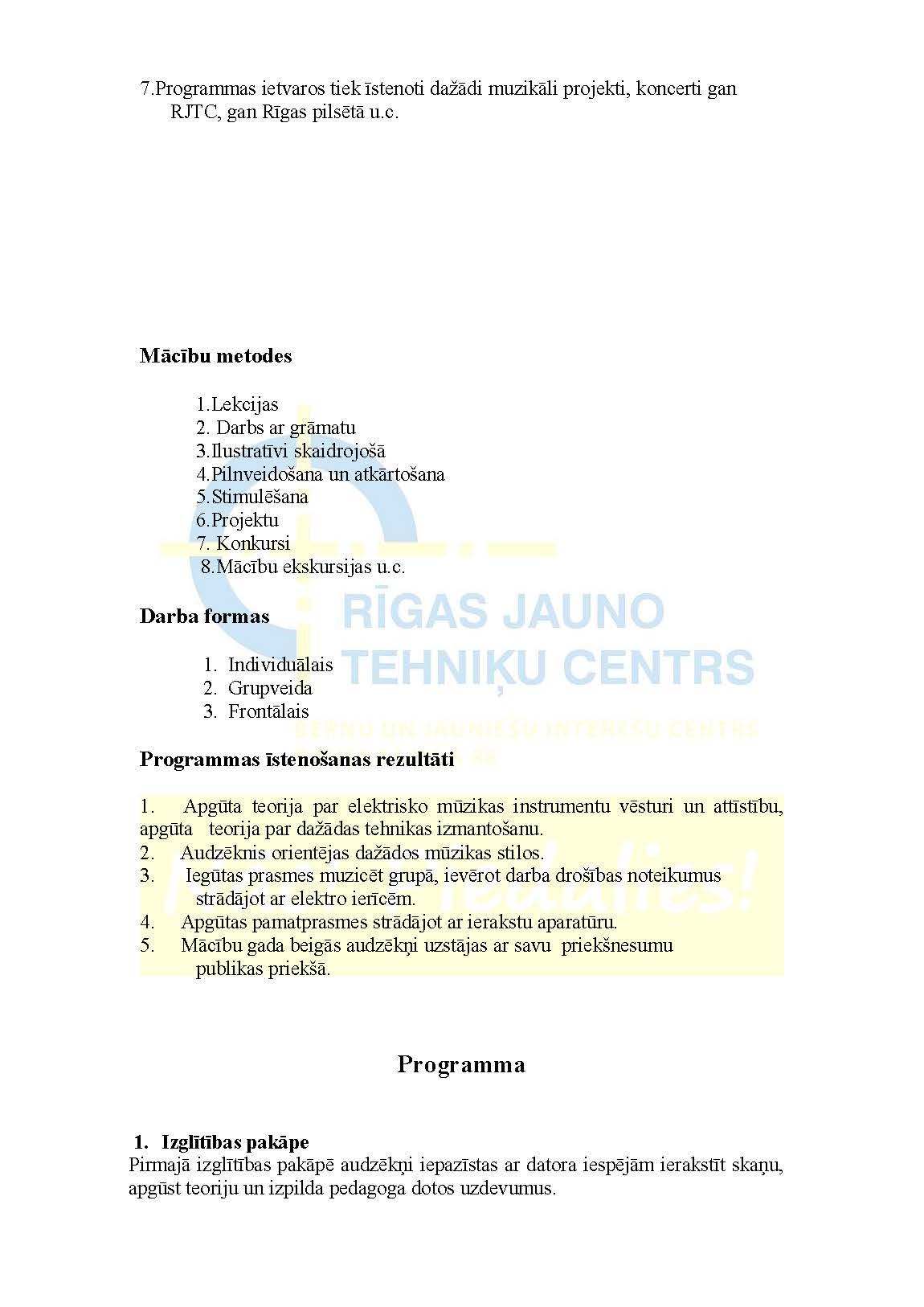skanu_programma-3