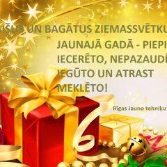 Gaišus Ziemassvētkus un Laimīgu Jauno 2019.gadu!