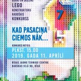LEGO konkurss