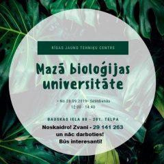 Mazā bioloģijas universitāte