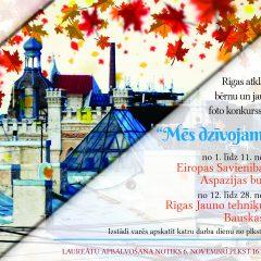 """Foto konkurs – izstāde """"Mēs dzīvojam Rīgā"""""""