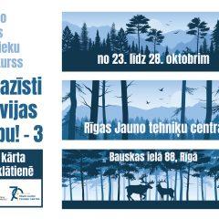 """Noslēdzies vides izziņas konkurss """"Iepazīsti Latvijas dabu – 3"""""""