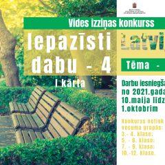 """Vides izziņas konkurss """"Iepazīsti Latvijas dabu – 4"""". Šī gada tēma – PARKI"""
