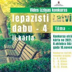"""Noslēgusies 1.kārta konkursam """"Iepazīsti Latvijas dabu – 4"""" par tēmu PARKI"""